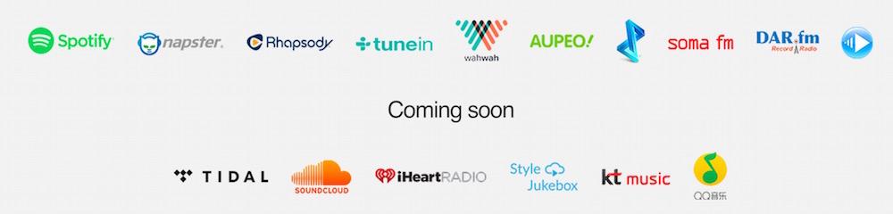 Neue Dienste die das Gramofon durch AllPlay unterstützt (Bild: Screenshot Gramofon.com).