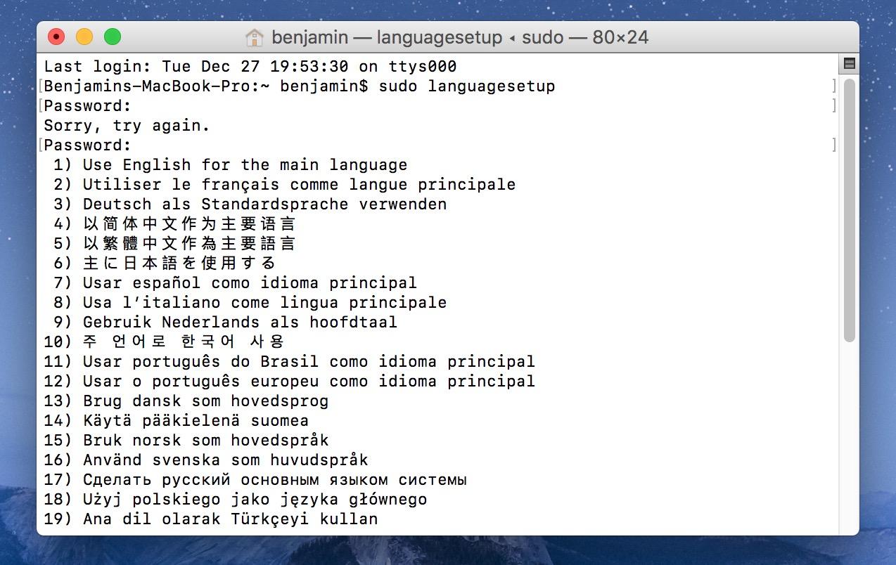 Sprache des Abmelde-Dialogs unter macOS ändern