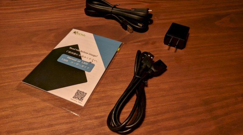 Proprietäres HDMI-A und USB-A Kabel
